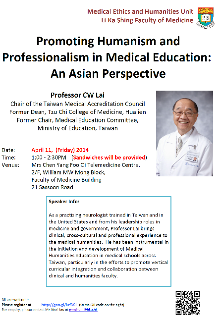 Promoting Humanism and Professionalism in Medical Education: An Asian Perspective