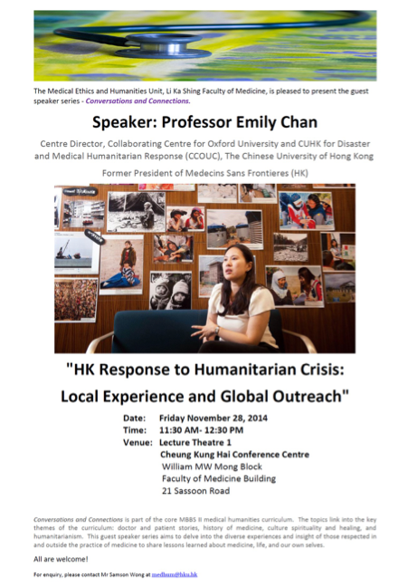 """""""HK Response to Humanitarian Crisis: Local Experience and Global Outreach"""""""