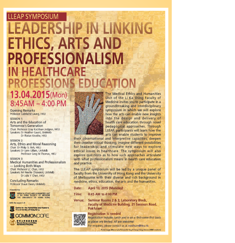Leadership in Linking Ethics, Arts And Professionalism In Healthcare Professions Education