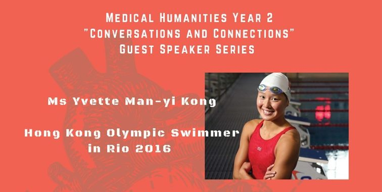 The Heart Muscle: A Journey To Self-Discovery, Peace And The Olympics. On Failing Successfully And Overcoming Adversity