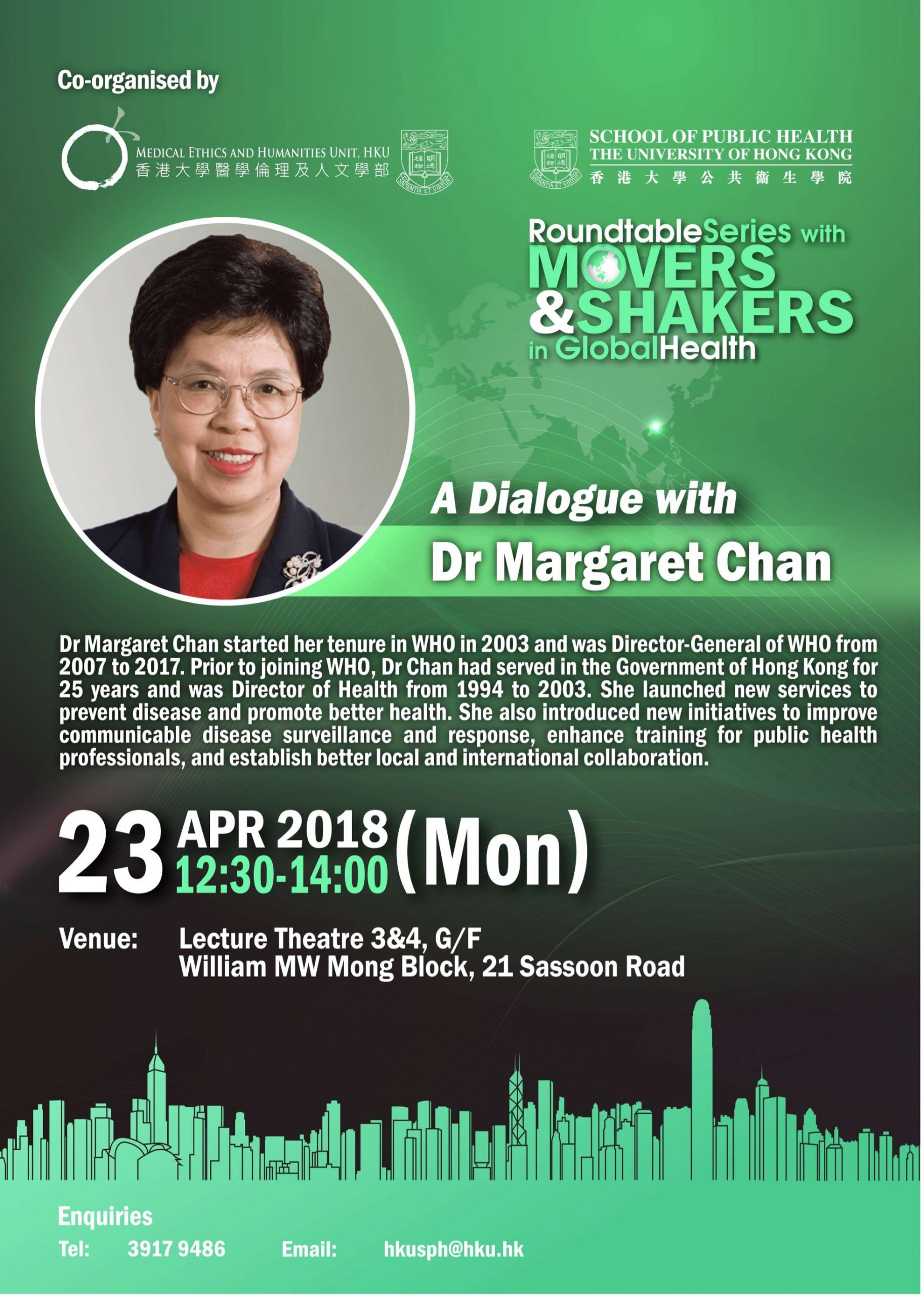 A Dialogue with Dr Margaret Chan