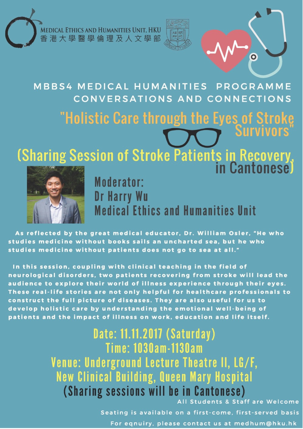 """""""Holistic Care through the Eyes of Stroke Survivors"""" (Sharing Session of Stroke Patients in Recovery in Cantonese)"""