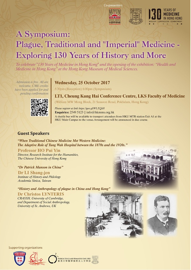 """A symposium: Plague, Traditional and """"Imperial"""" Medicine – Exploring 130 Years of History and More"""