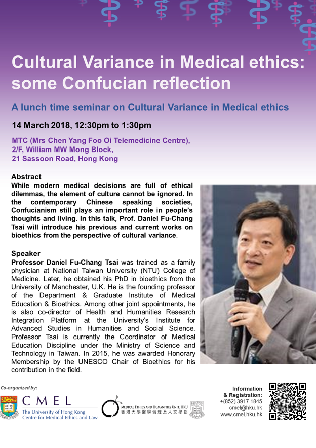 Cultural Variance in Medical ethics: some Confucian reflection