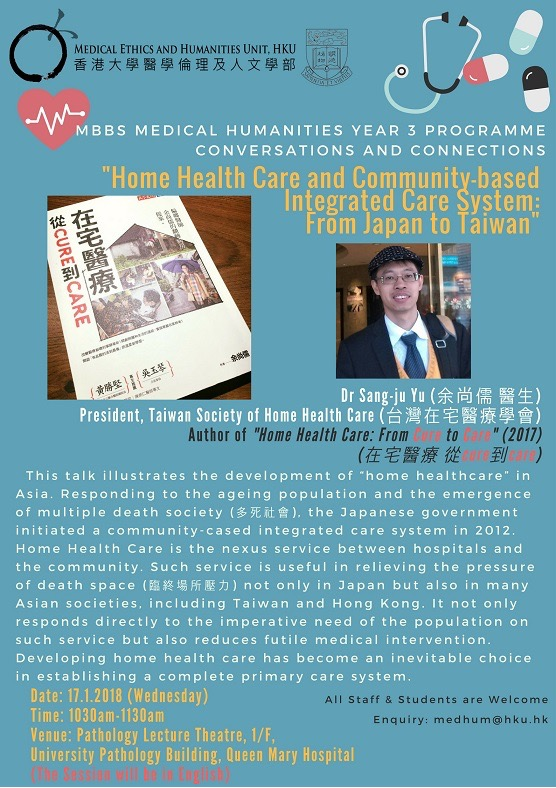 """""""Home Health Care and Community-based Integrated Care System: From Japan to Taiwan"""""""