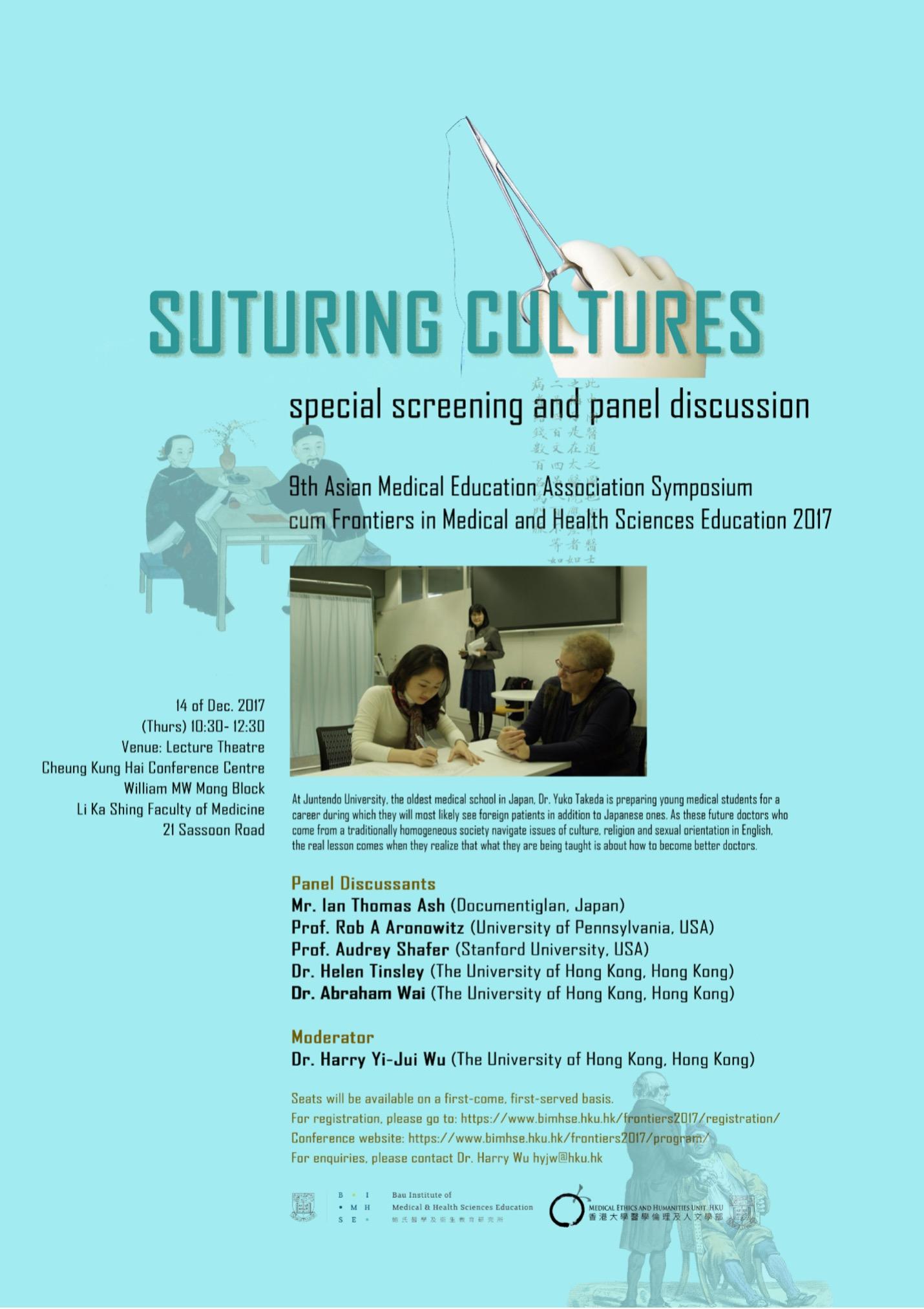 Suturing Cultures