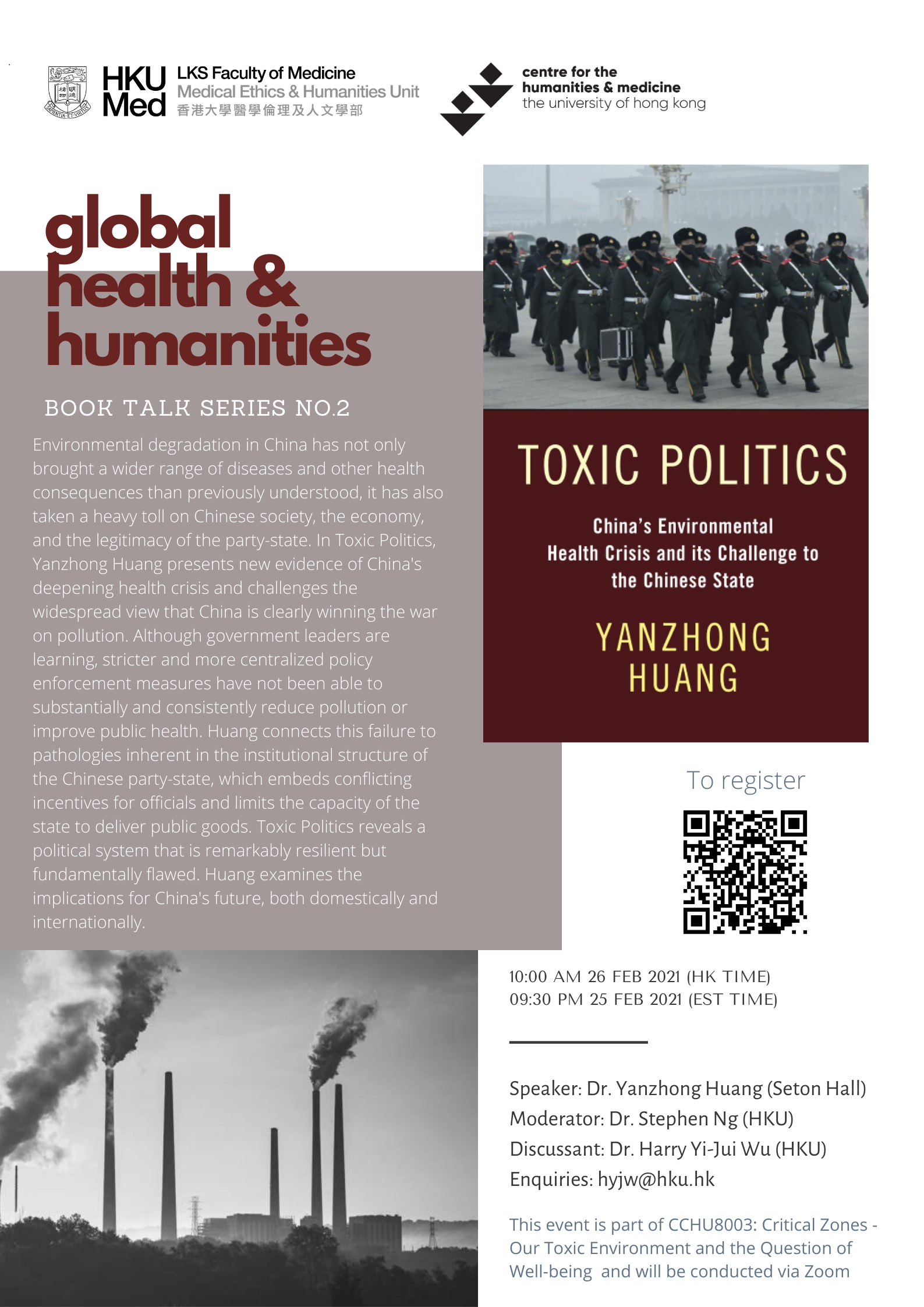 Book Talk Series No.2- Toxic Politics: China's Environmental Health Crisis and Its Challenge to the Chinese State