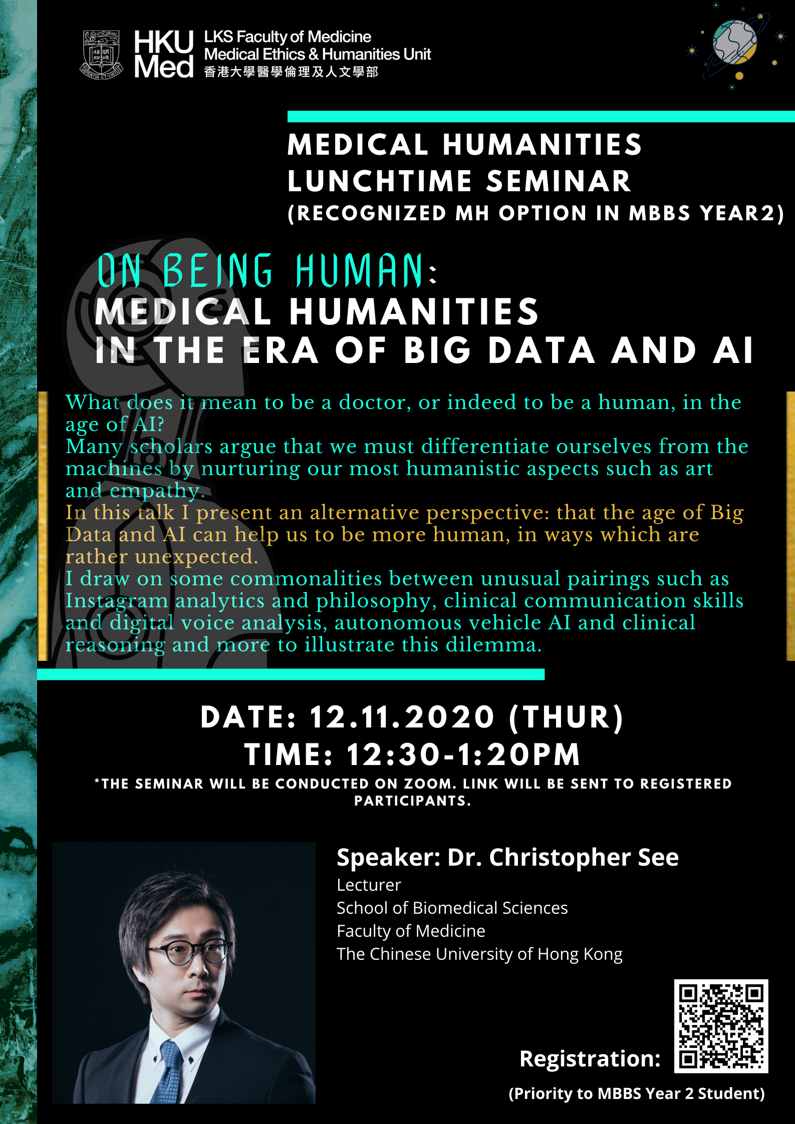 On Being Human: Medical Humanities in the Era of Big Data And AI