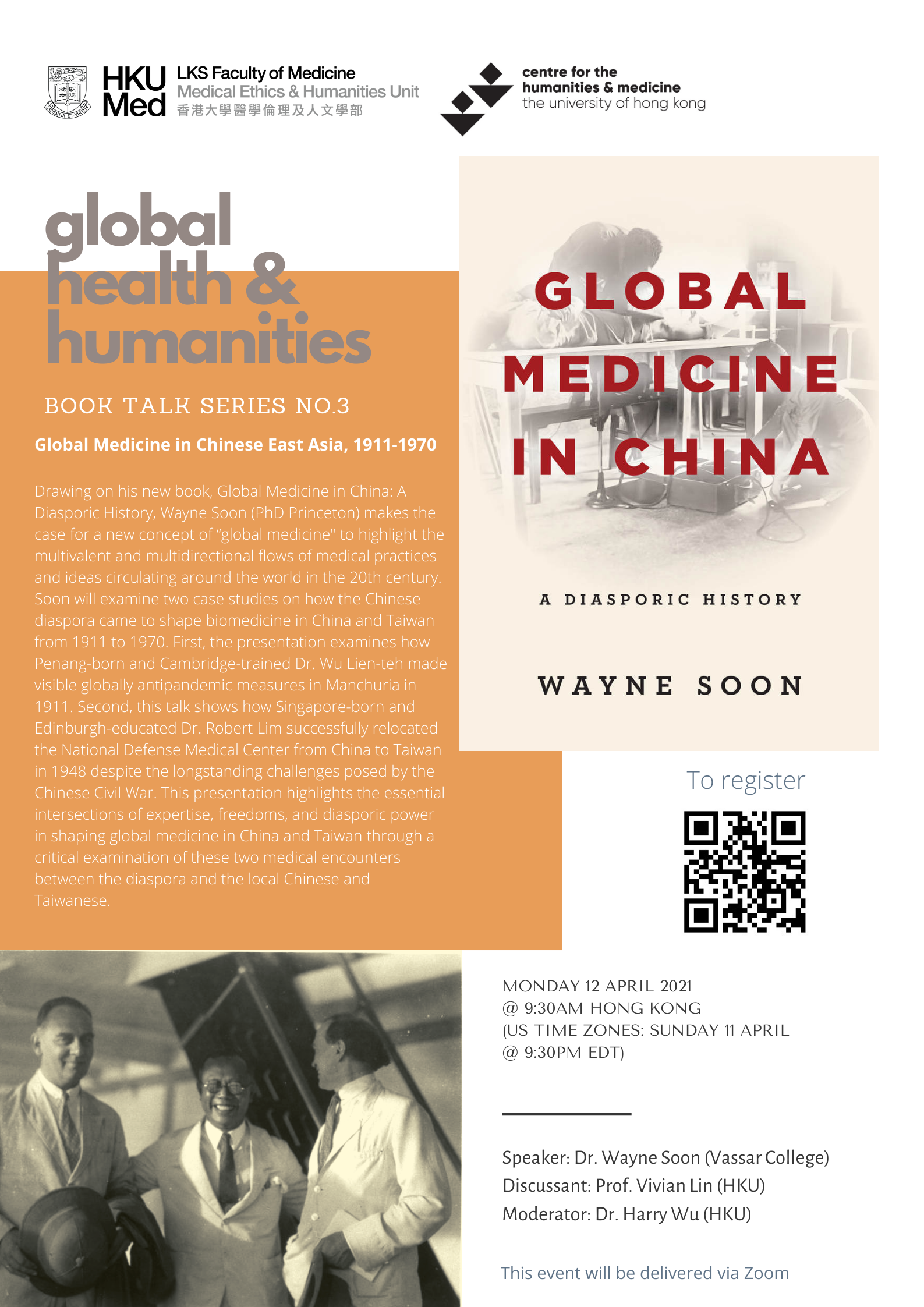 Book Talk Series No.3-  Global Medicine in Chinese East Asia, 1911-1970