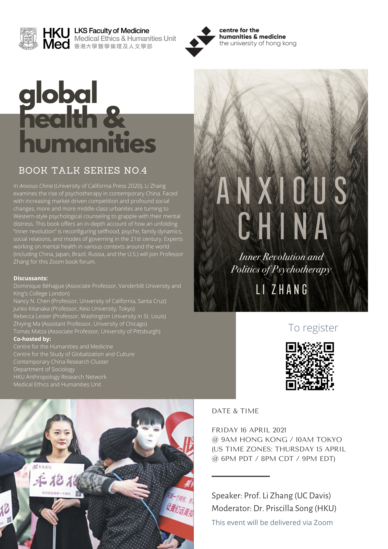 Book Talk Series No.4- Anxious China: Inner Revolution and Politics of Psychotherapy